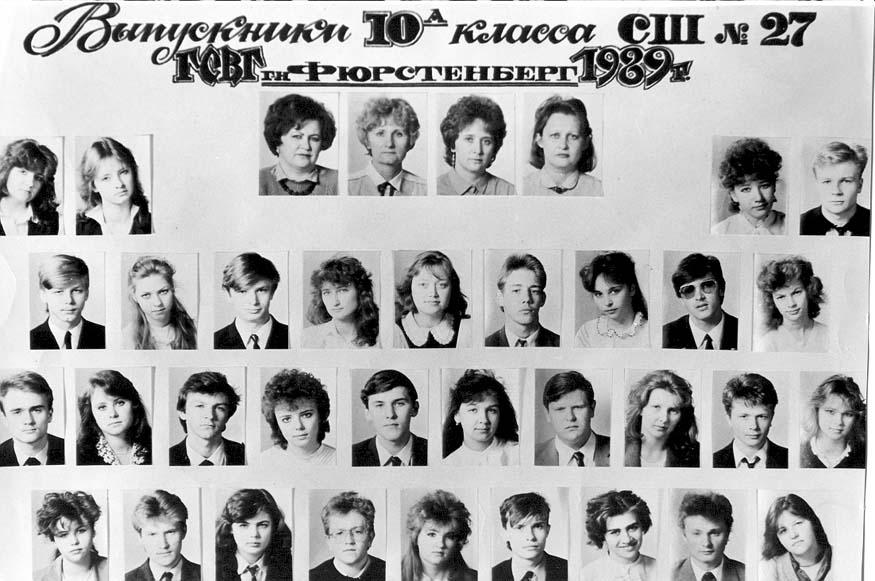 фото школа киев